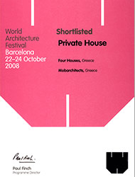 world architecture festival 2008