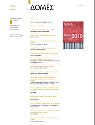 domes international review of architecture 2010