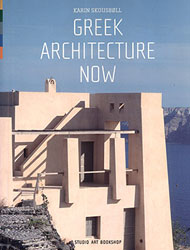 greek architecture now